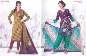 Best Designer Suits Ladies Tailors In Chandigarh